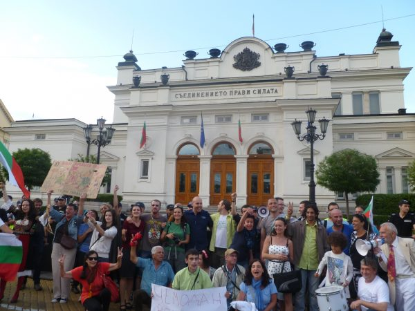 Sofia Bulgaria July 23 2014 celebration of resignation of Oresharski cabinet photo Clive Leviev-Sawyer