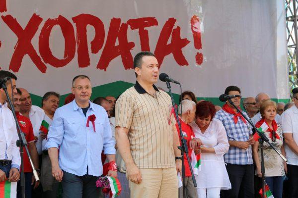 Yanaki Stoilov