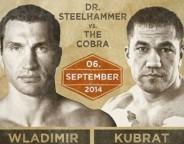 Klitschko vs Poulev fight poster via klitschko-brothers.com