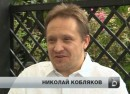 Nikolay Koblyakov