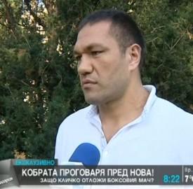 Poulev Nova TV screenshot