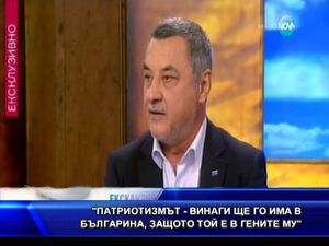 Patriotic Front co-leader Valeri Simeonov, of the National Front for the Salvation of Bulgaria