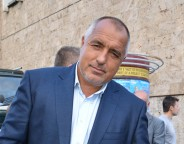 Boiko Borissov September 2014 photo gerb