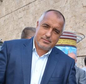 Boiko Borissov September 2014 photo gerb