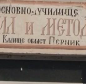 Kalishte