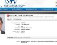 Tsvetan Vassilev Interpol