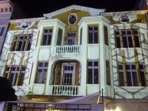 The Drama Theatre in Plovdiv, illuminated during a projection as part of the 2014 Night of Museums and Galleries.