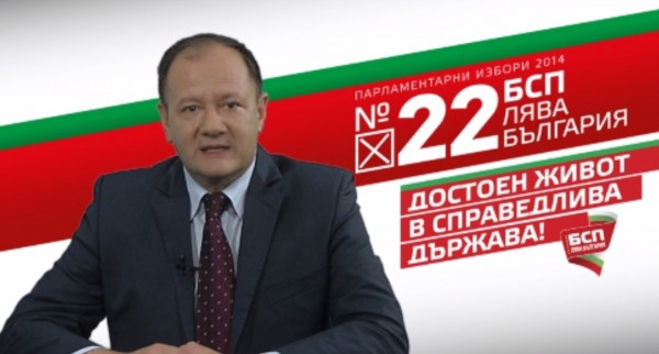 Bulgarian Socialist Party leader Mihail Mikov