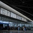 thessaloniki airport greece ibna