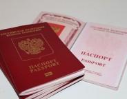 1024px-Russian_passports photo mediaphoto dot org