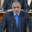 Boiko Borissov October 27 2014 first sitting of 43rd National Assembly