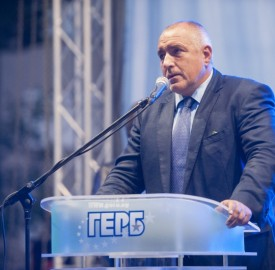 Borissov gerb