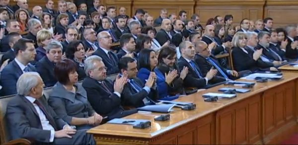 Bulgarian National Assembly October 27 2014