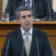Rossen Plevneliev National Assembly opening October 27 2014