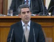 Rossen Plevneliev National Assembly opening October 27 2014