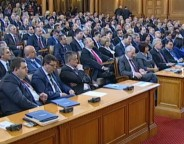parliament MPs 43rd National Assembly with Peevski