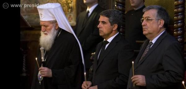 patriarch neofit rossen plevneliev georgi bliznashki