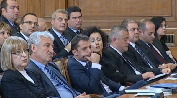 tsacheva gerb reformist bloc mps
