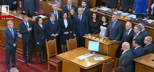 Prime Minister Boiko Borissov and his cabinet take the oath of office in the National Assembly, November 7 2014.