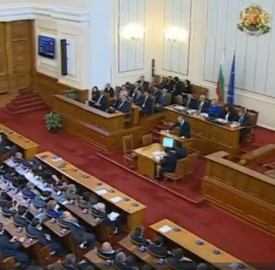Bulgarian Parliament National Assembly