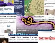 Ebola media main