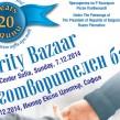 IWC Bazaar December 7 2014