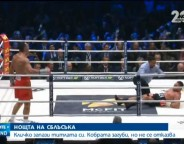 Klitschko, left, knocked out Pulev in the fifth round to retain his IBF title. Screenshot from Nova Televizia.