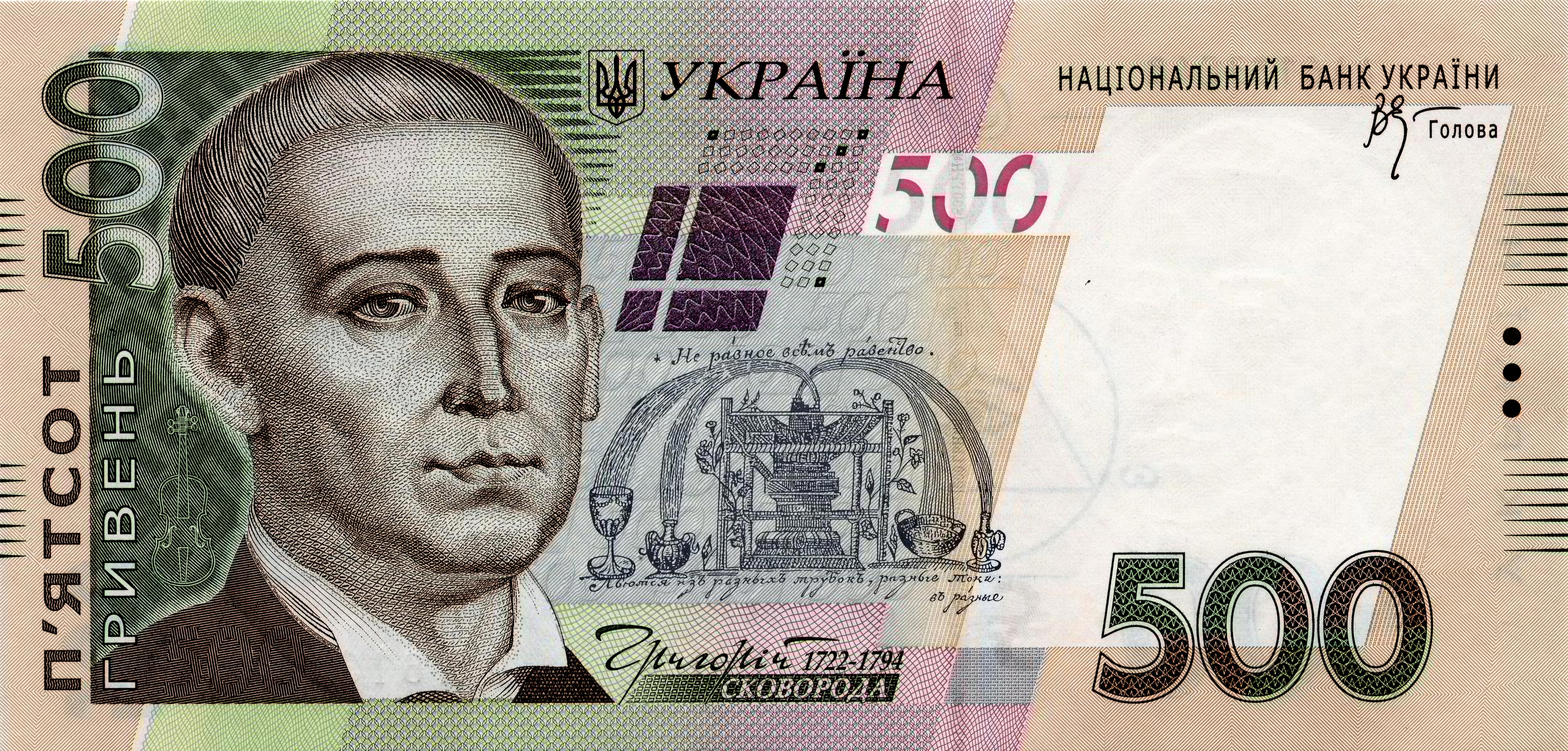 Ukraine's Financial Outlook Is Gloomy