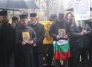 boc dionisii protest 8