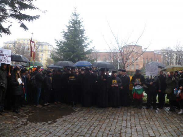 boc dionisii protest 9