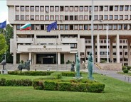 bulgarian ministry of foreign affairs