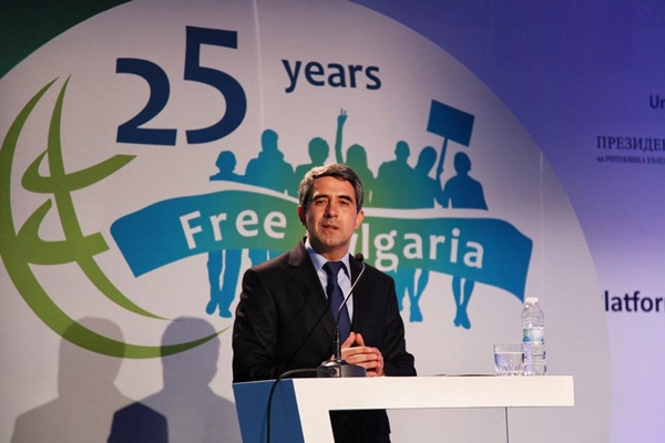 Bulgarian President Rossen Plevneliev, at a 2014 event to mark 25 Years Free Bulgaria.