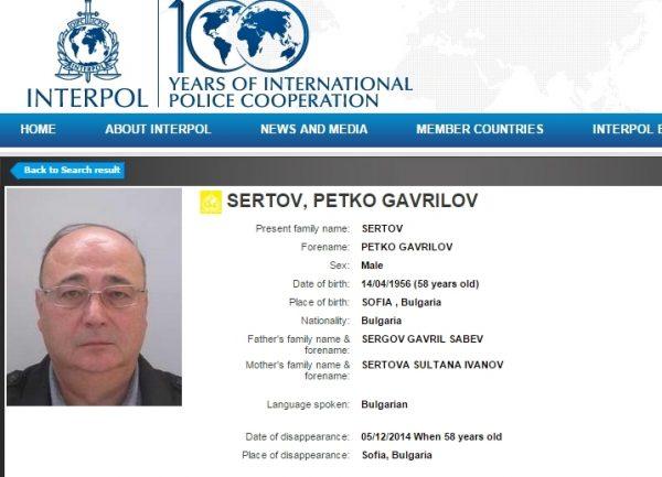 sertov interpol-crop