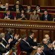 ukraine parliament cabinet december 2 2014