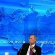 vladimir putin kremlin ru-crop