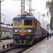 1280px-BDZ_Trains_Pernik_Railway_Station