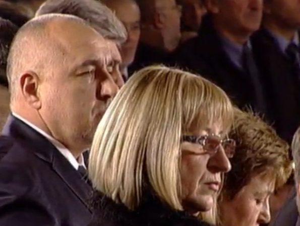 Zhelev funeral 10