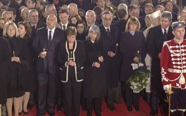 Zhelev funeral 14