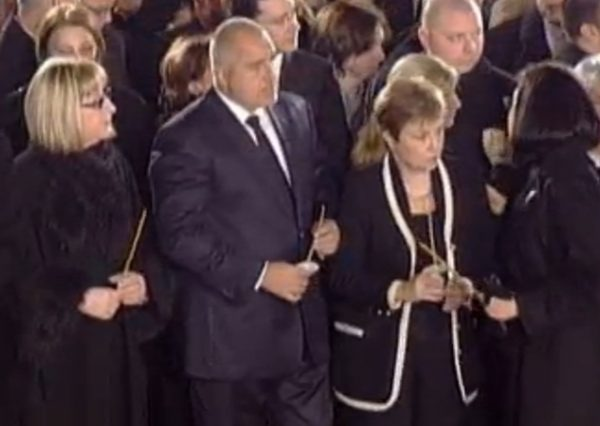 Zhelev funeral 7