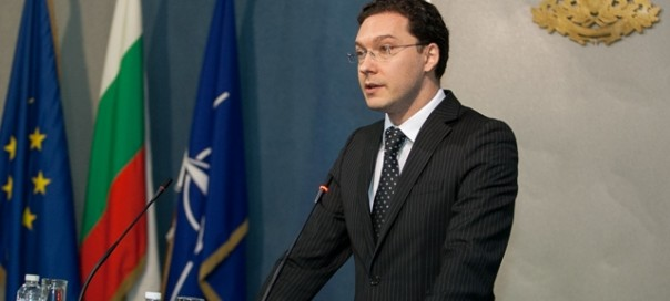 Bulgarian Foreign Minister Daniel Mitov.