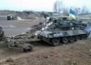 ukraine defence ministry fbook