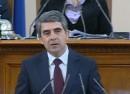 Plevneliev Parliament March 19 2015