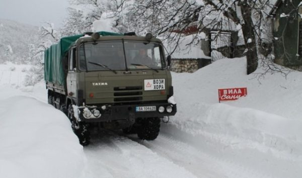Snow photo 2 Bulgarian ministry of defence