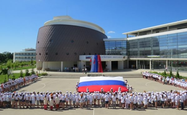 Russia's June 12 holiday being marked at Kamchia.