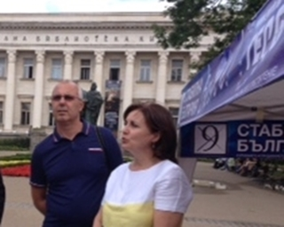 Buchvarova and Vuchkov on the campaign trail in Sofia ahead of Bulgaria's October 2014 early parliamentary elections. Photo: GERB