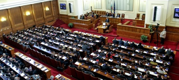 Bulgarian parliament national assembly photo parliament bg