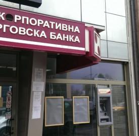 Shuttered CCB branch in Sofia's Lozenets borough. Photo: Alex Bivol