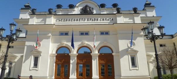 National Assembly Parliament Sofia Bulgaria April 2015 photo copyright Clive Leviev-Sawyer-crop