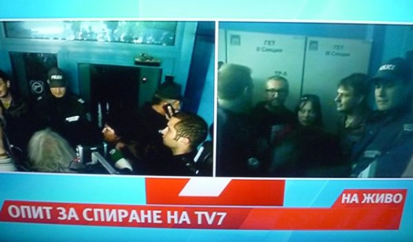 TV7 showed live pictures of police blocking access to a news broadcast studio, saying that the station's staff were being prevented from entering the studio for the 3.30pm scheduled regular news bulletin. There were emotional scenes as staff demanded that the police allow them access to the studio.