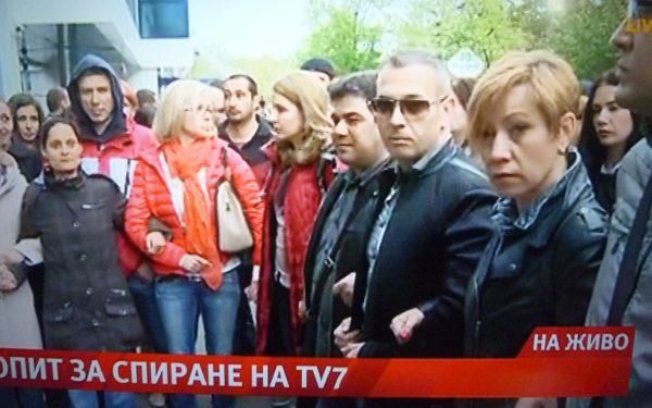 TV 7 9